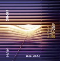 2019-20乐季节目总册(2019.9.26前升级为金弦卡、银鼓卡会员的乐季总册国庆节后将通过快递寄出,无需兑换)